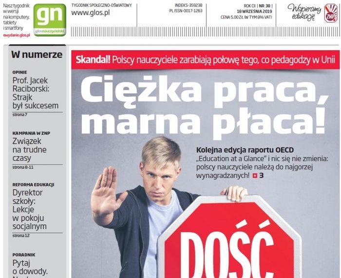 Głos: Marne płace w polskiej szkole